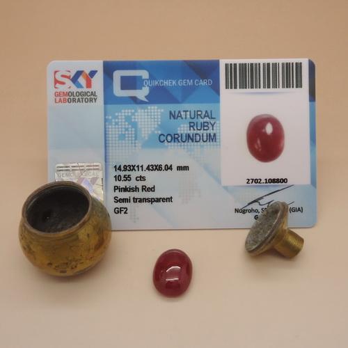 Mustika Merah Delima Istimewa 10.55 Carat