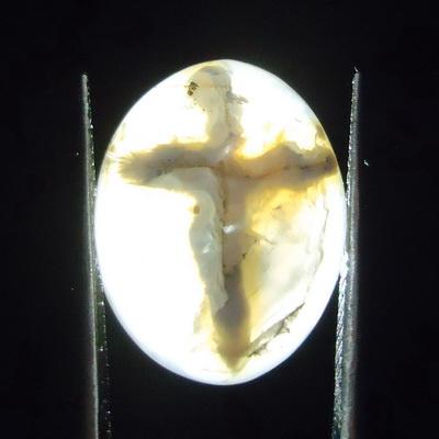Mustika Salib Putih Suci