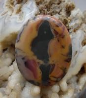 Batu Mustika Sosok Khodam Suliwa