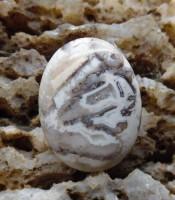 Batu Mustika Sukolilo
