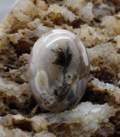 Batu Mustika Aji Samar Sukmorogo