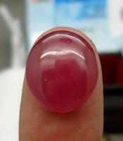Batu Mustika Merah Delima Lulus Tes Sertifikat Legal