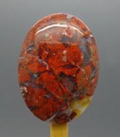 Batu Mustika Bertuah Macan Merah