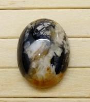 Batu Mustika Bertuah Maraseba Ampuh