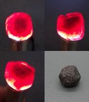 Batu Mustika Rubah Tarikan Alam