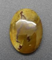 Batu Mustika Bertuah Sosok Jin Merangkak