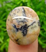Batu Mustika Dagang Laris