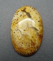 Batu Mustika Siluman Macan Tutul
