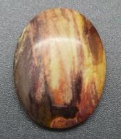 Batu Mustika Spesial Tribuana