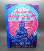 Buku Primbon Baboning Gabungan 10 Kitab Kebatinan