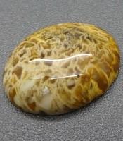 Batu Mustika Lesung Spesial Pemikat