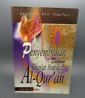 Buku Penyembuhan Dengan Khasiat Ayat Al Quran