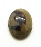 Batu Mustika Jin Sosro Birowo