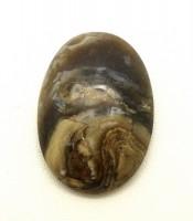 Batu Mustika Khodam Raja Regul