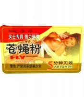 Obat Herbal Perangsang Wanita Fly Harga Grosir