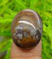 Manfaat Batu Mustika Aura Khodam Macan Jawa