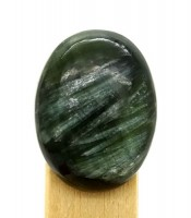 Kegunaan Batu Mustika Teratai Hitam Yang Wingit
