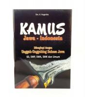 Manfaat Buku Kamus Bahasa Jawa Indonesia