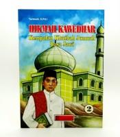 Buku Hikmah Kawedhar Kempalan Khutbah Jumuah Basa Jawi