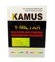 Buku Kamus Lengkap Sembilan Milyar Ingris Indonesia