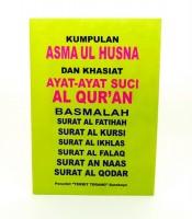 Buku Kumpulan Asma Ul Husna Dan Khasiat Ayat-ayat Suci Al Qur'an
