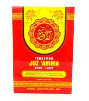 Terjemah Juz'Amma Dilengkapi Dengan Doa-doa