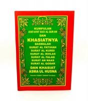 Manfaat Buku Kumpulan Khasiat Ayat-ayat Suci Al-Quran