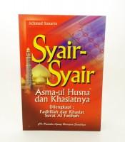Manfaat Syair-syair Asmaul Husna