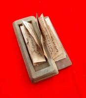 Khasiat Kitab Pusaka Keramat Penangkal Ilmu Sihir