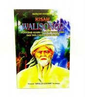Kisah Walisongo Penyebar Agama Islam Tanah Jawa