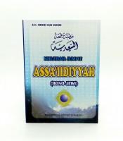 Kutbah Jum'at Assa'iidiyyah Boso Jawi