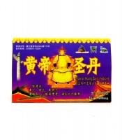 Manfaat Obat Kuat Kerajaan Emperor Huang Saint Medicine