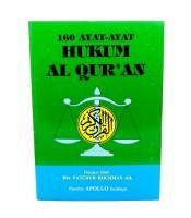160 Ayat Ayat Hukum Al Quran