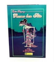 Cerita Wayang Rama lan Sita