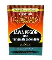 Jawa Pegon Dan Terjemah Indonesia