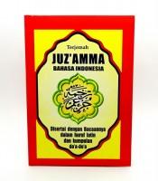 Juz Amma Terjemah Bahasa Indonesia