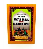 Kajian Status Tahlil Dalam Al Quran dan Hadist