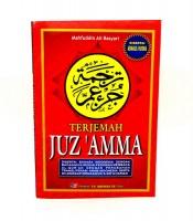 Terjemah Juz Amma Asmaul Husna