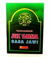 Terjemah Juz Amma Bahasa Jawa