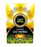 Terjemah Juz Amma Huruf Arab Latin