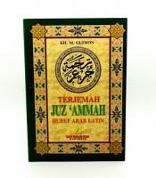 Terjemah Juz Ammah Huruf Arab Latin