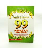 Buku Khasiat dan Fadhilah 99 Asmaul Husna