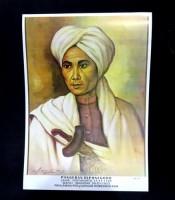 Grosir Poster Dinding Pangeran Diponegoro