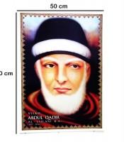 Grosir Poster Dinding Abdul Qadir Jailani