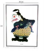 Grosir Poster Dinding Bagong Bawor