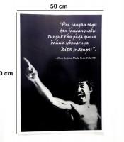 Grosir Poster Dinding Iwan Fals Sarjana Muda