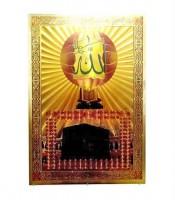 Grosir Poster Dinding Hologram Super Jumbo Allah dan Kabah