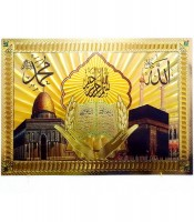Grosir Poster Dinding Surat Al Falaq Hologram Jumbo