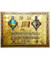 Grosir Poster Hologram Ayat Kursi Al Quran