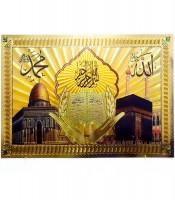 Grosir Poster Surat Al Falaq Hologram